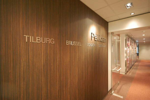 Pellikaan Bouwbedrijf BV - entree/receptie - Tilburg |  2009